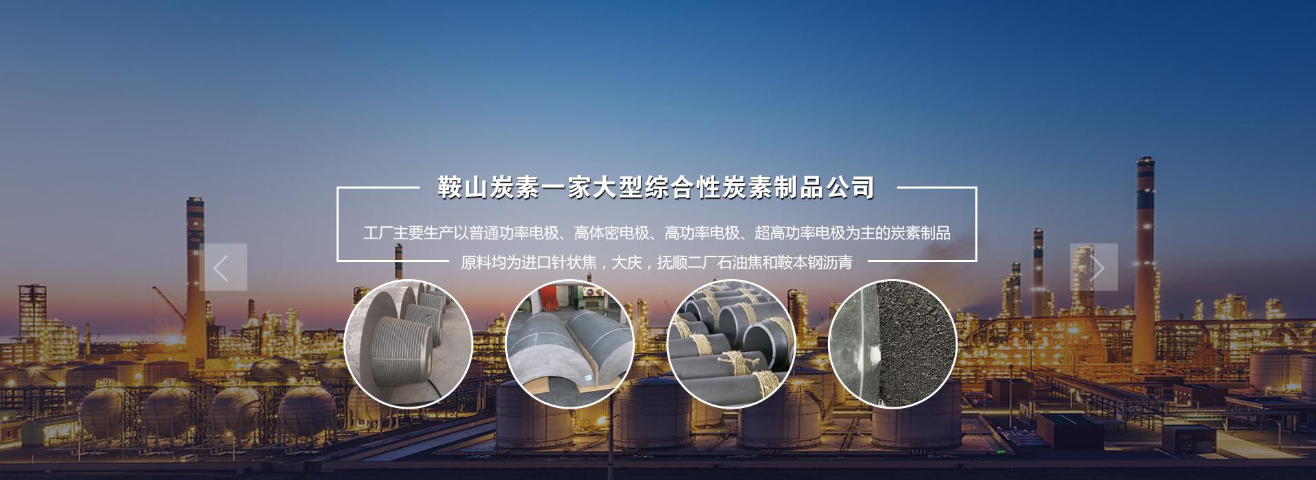 http://as-ts.cn/data/upload/202007/20200709110159_951.jpg